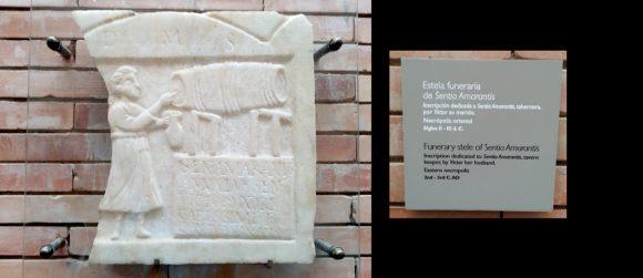 Museo Nacional de Arte Romano: Estela de SENTIA AMARANTIS