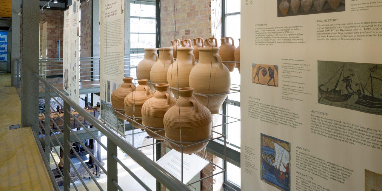 Museo de la aceituna y aceite de oliva griego